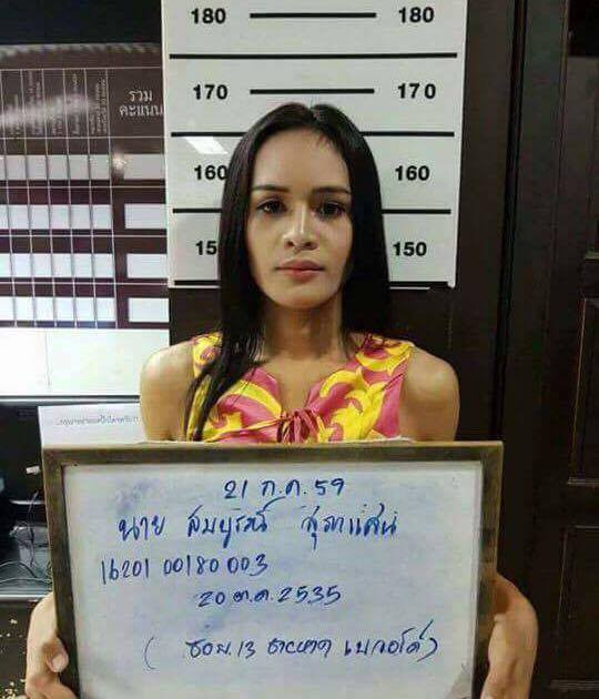 Somboon Supasan, 30, who stole £4k from a British tourist for a nose job, in an earlier mug shot