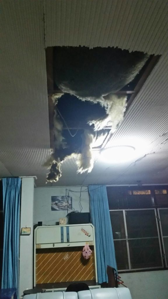 The damaged ceiling