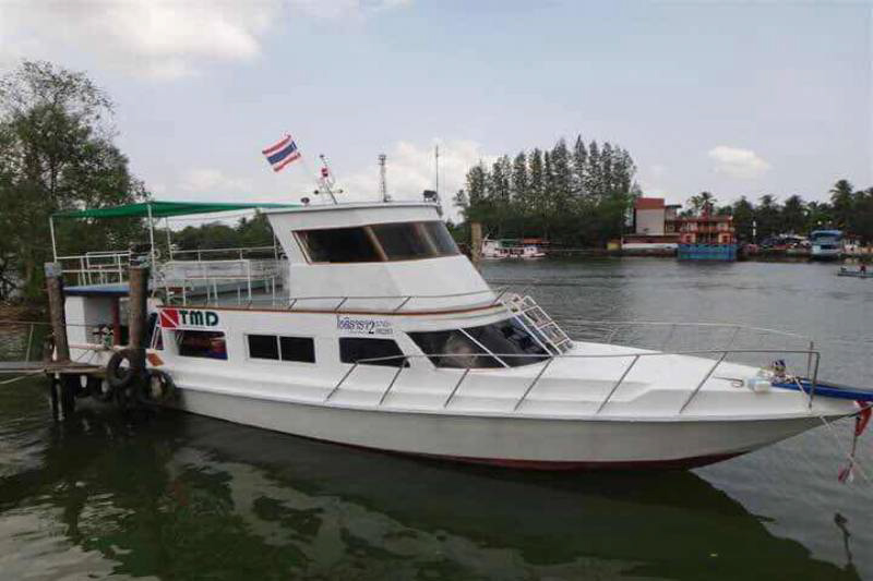 The Chokthara 2 vessel which capsized yesterday in rough seas in Thailand and five tourists drowned